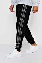 Boohoo | Regular Jogger with side Tape Detail | Clouty