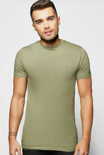 Boohoo   Short Sleeve MAN Muscle Fit T-Shirt   Clouty