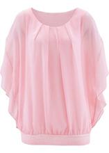 Bonprix | Блузка (розовая пудра) | Clouty
