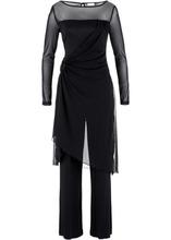 Bonprix   Вечерний брючный костюм (2 изделия) (черный)   Clouty