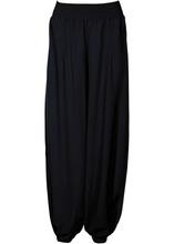 Bonprix   Широкие брюки (черный)   Clouty