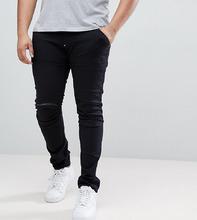 G-Star   Черные джинсы узкого кроя с молниями G-Star PLUS 5620 3D - Черный   Clouty