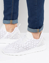 adidas Originals | Белые кроссовки с асимметричной шнуровкой adidas Originals ZX Flux | Clouty