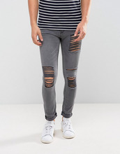New Look   Серые выбеленные джинсы скинни с рваной отделкой New Look - Серый   Clouty
