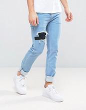 Religion | Узкие эластичные джинсы с нашивками и прорехами Religion - Серый | Clouty