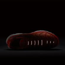 NIKE | Женские кроссовки Nike Air Max Plus SE | Clouty