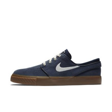 NIKE | Женская обувь для скейтбординга Nike Zoom Stefan Janoski | Clouty