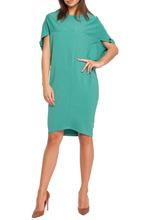 Bewear   Платье BeWear   Clouty
