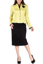 Mannon   комплект с юбкой Mannon   Clouty