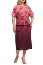 Olsi | Платье OLSI | Clouty