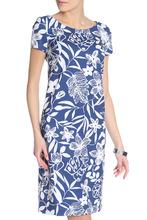 Affari   Платье AFFARI   Clouty