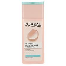 L'Oréal Paris | Молочко для лица LOREAL БЕСКОНЕЧНАЯ СВЕЖЕСТЬ для нормальной и смешанной кожи 200 мл | Clouty