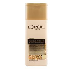 L'Oréal Paris | Молочко для лица LOREAL РОСКОШЬ ПИТАНИЯ ЭКСТРАОРДИНАРНОЕ МАСЛО очищающее 200 мл | Clouty