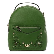 MICHAEL KORS | Рюкзак MICHAEL KORS 30T8GEVB5Y зеленый | Clouty