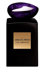 Giorgio Armani | Парфюмерная вода Cuir Amethyste Giorgio Armani | Clouty