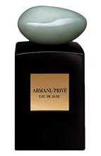 Giorgio Armani | Парфюмерная вода Eau de Jade Giorgio Armani | Clouty