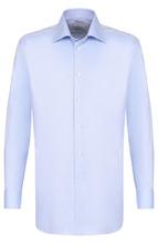 Brioni | Хлопковая сорочка с воротником кент Brioni | Clouty