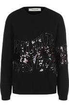 VALENTINO | Однотонный кашемировый пуловер с декоративной отделкой Valentino | Clouty