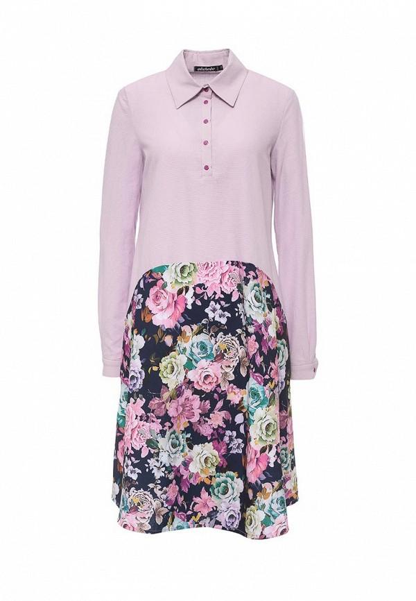 Adzhedo | фиолетовый Платье | Clouty
