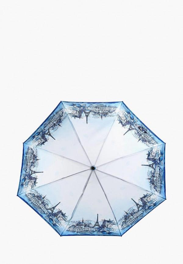 ec838f1b51d3 Зонт складной L-18102-4, цвет: голубой - цена 1860 руб., купить на ...