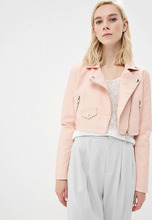 Haily's | Куртка кожаная | Clouty