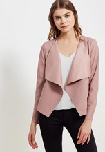 Jacqueline De Yong | Куртка кожаная | Clouty