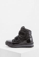 Jog Dog | Ботинки | Clouty