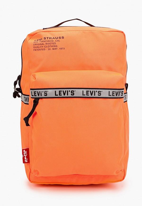 Levi's   оранжевый Рюкзак   Clouty