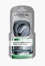 L'Oréal Paris | Маска для лица | Clouty
