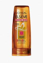 L'Oréal Paris   Бальзам для волос   Clouty