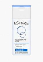L'Oréal Paris   Мицеллярная вода   Clouty