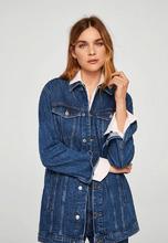 MANGO | Куртка джинсовая | Clouty
