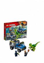 Lego | Конструктор Jurassic World | Clouty
