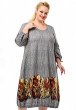 Nefertari Dress | Платье | Clouty