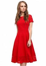 Marichuell | Платье | Clouty