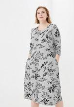 Balsako | Платье | Clouty