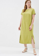 Helmidge | Платье | Clouty