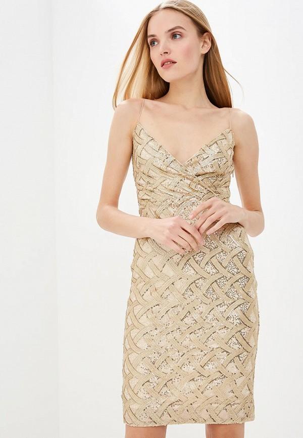 Ruxara | золотой Платье | Clouty
