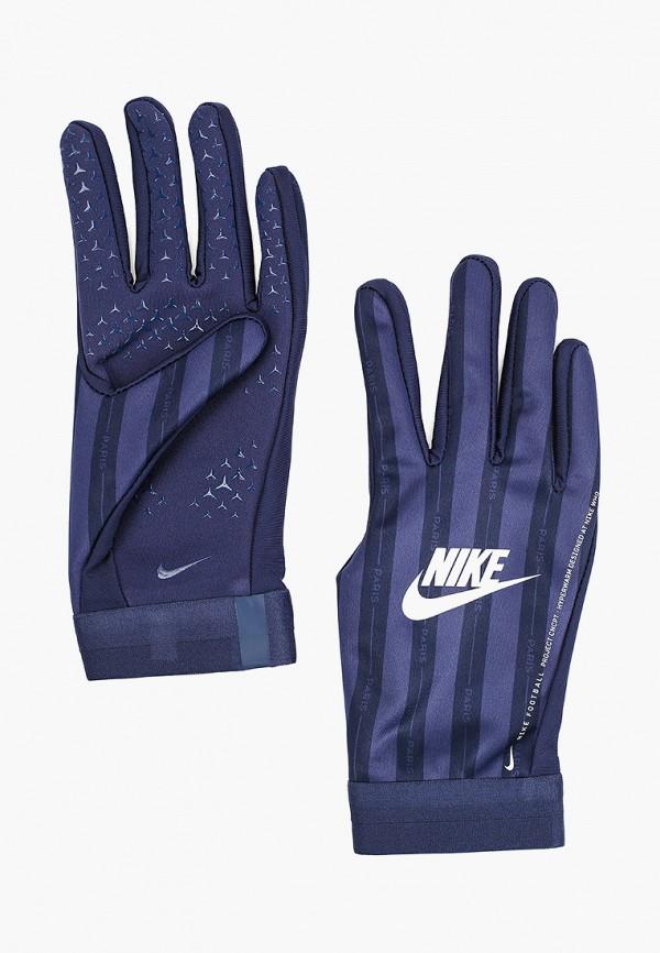 NIKE | синий Перчатки | Clouty
