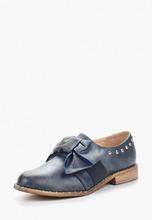 Super Mode | Ботинки | Clouty