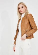 TRUSSARDI | Куртка кожаная | Clouty