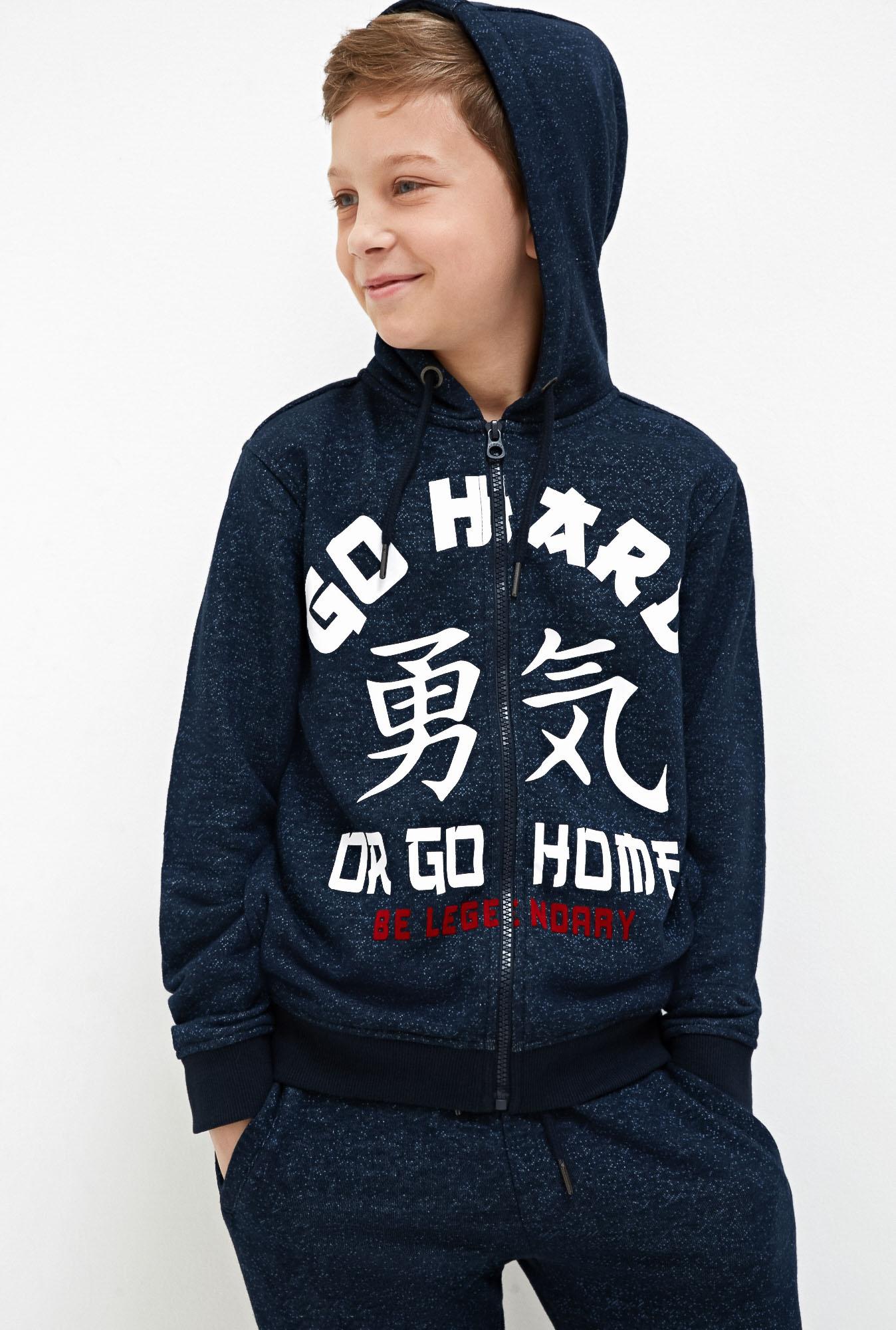ACOOLA | Куртка для мальчиков с капюшоном | Clouty