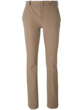 JOSEPH | брюки с клешем ниже колена | Clouty