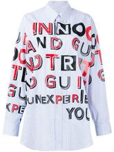 Maison Margiela | объемная рубашка с узором Maison Margiela | Clouty