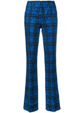 Marni | брюки с узором кроя слим Marni | Clouty