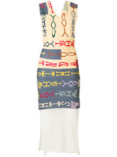 Eckhaus Latta | асимметричное платье-бандо Eckhaus Latta | Clouty