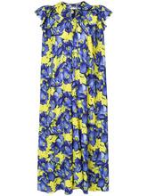 Balenciaga   платье с цветочным принтом  Balenciaga   Clouty