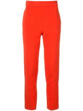 Macgraw   классические брюки с завышенной талией Macgraw   Clouty