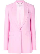 GIVENCHY | классический пиджак с заостренными лацканами Givenchy | Clouty
