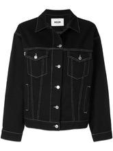 MSGM | джинсовая куртка с логотипом на спине MSGM | Clouty